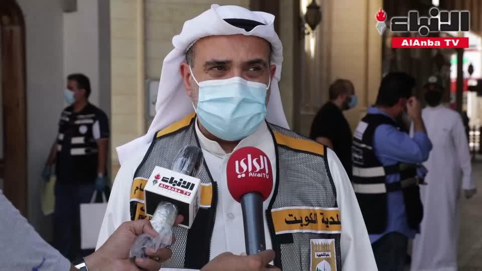 «البلدية» قامت بجولة تفتيشية في أسواق المباركية بمشاركة عدة جهات