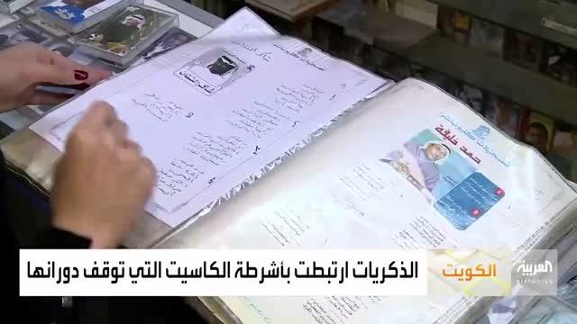 أقدم محلات أشرطة الكاسيت في الكويت يقاوم الاندثار