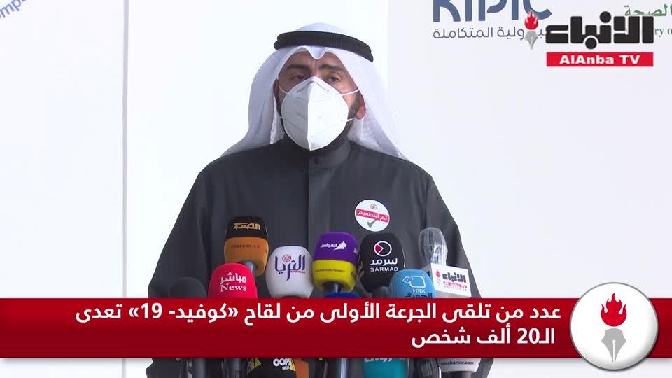 سمو رئيس الوزراء الشيخ صباح الخالد دشن قاعة 6 بمركز التطعيم وتلقى الجرعة الثانية من لقاح «كورونا» ضمن الحملة الوطنية للتطعيم