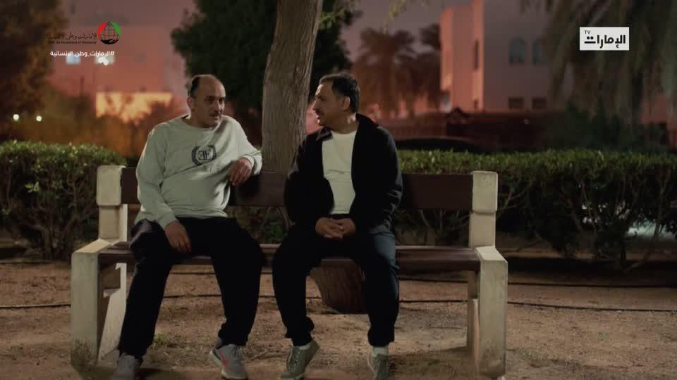 مسلسل حضن الشوك الحلقة 21
