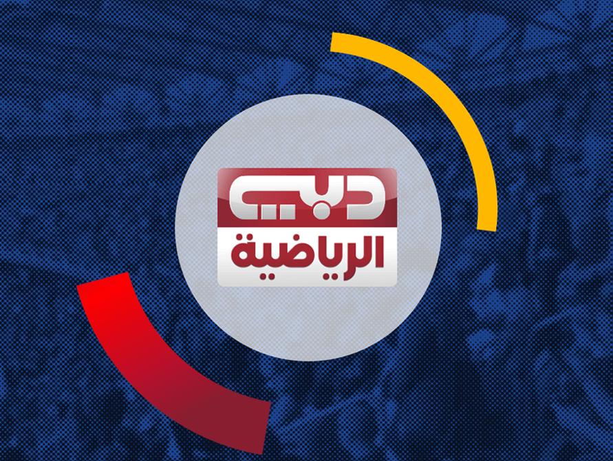دوري كأس الخليج العربي 2020/2021  أتحاد كلباء و شباب الأهلي