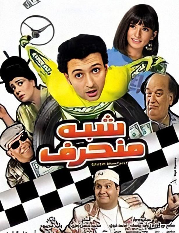 main-movie