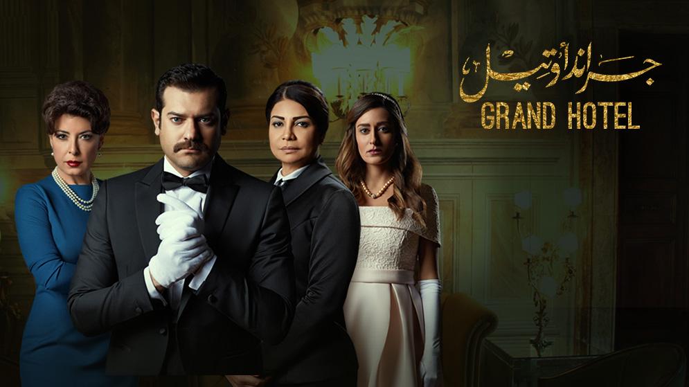 Abu Dhabi Drama الرئيسية