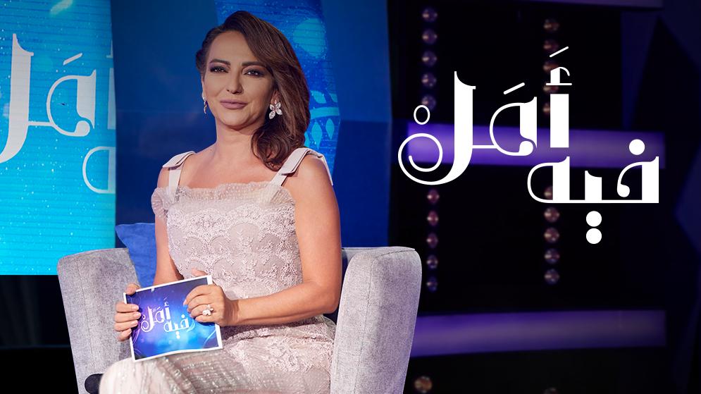 Abu Dhabi Tv جدول البث
