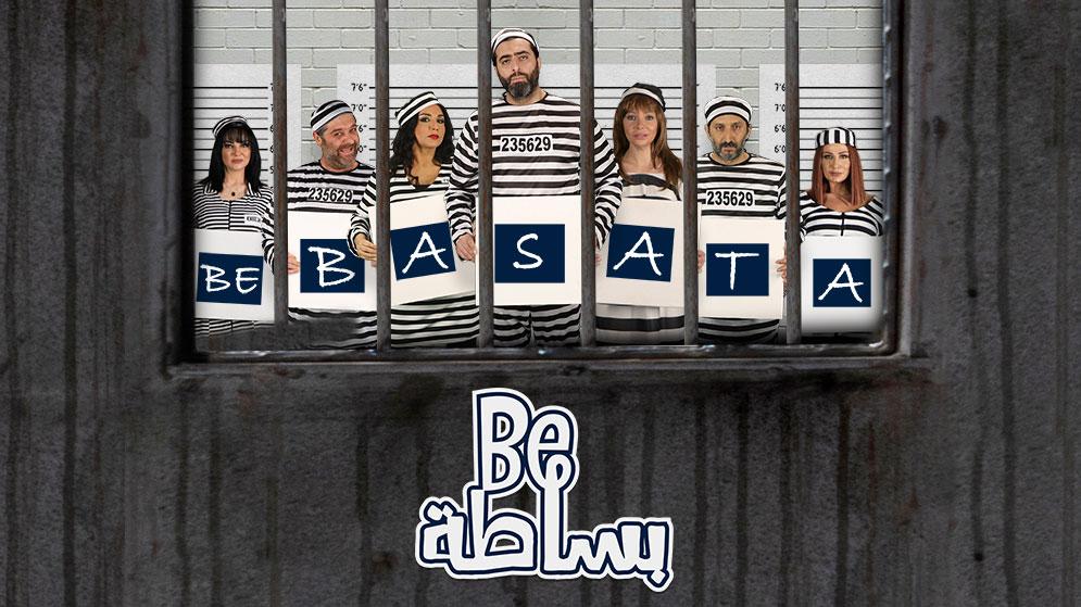 Abu Dhabi Tv المسلسلات