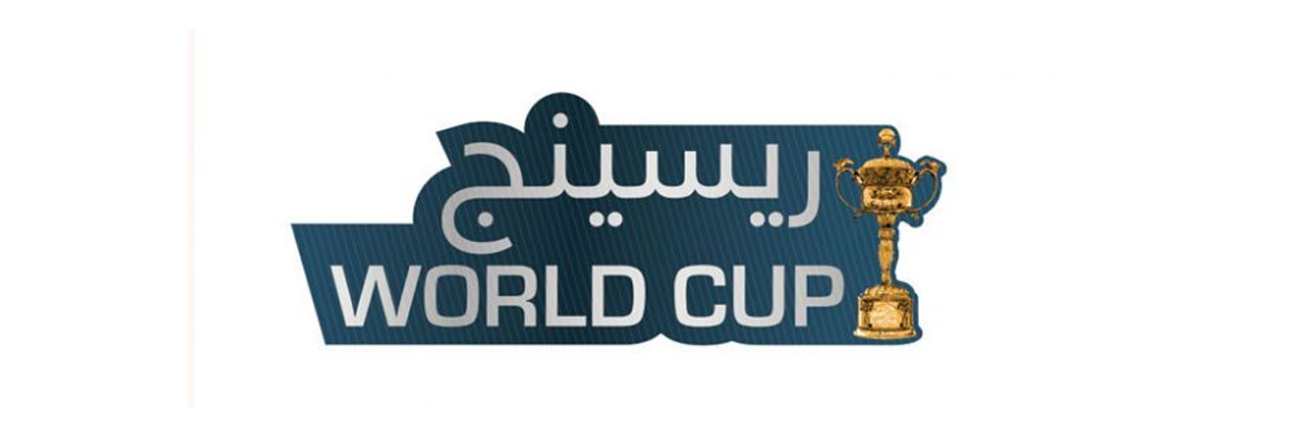 Racing World Cup - Racing World Cup